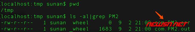 pm2如何查看错误日志?如何排查node错误信息? - pm2_sys_log