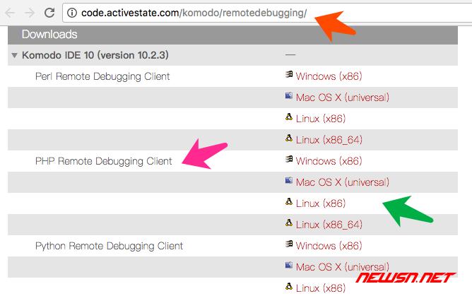 如何安装php扩展xdebug之向导模式 - download