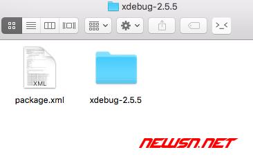 如何安装php扩展xdebug之编译篇 - package