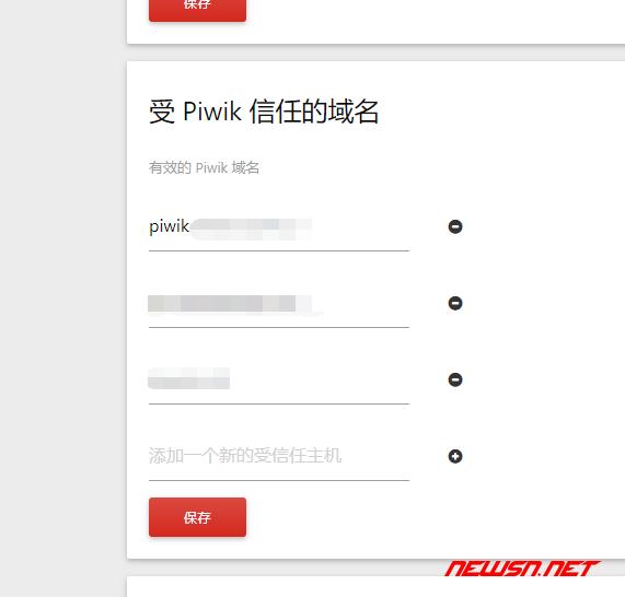 piwik系统如何增加新的域名? - 003