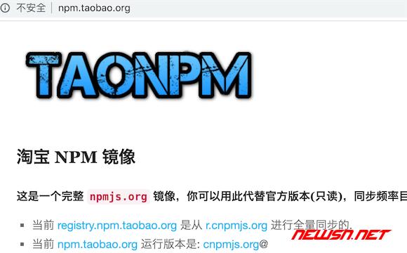 如何安装cnpm?cnpm安装指南。cnpm比npm有什么优势? - mirrors