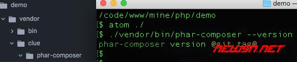 phar-composer的下载及安装 - 051