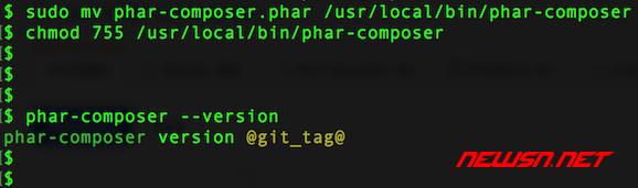 phar-composer的下载及安装 - 005