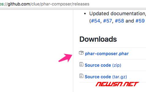 phar-composer的下载及安装 - 002