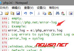如何配置php.ini中的错误日志功能 - 002