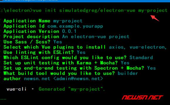 win环境,利用builder构建electron+vue的demo - 020_vue_init