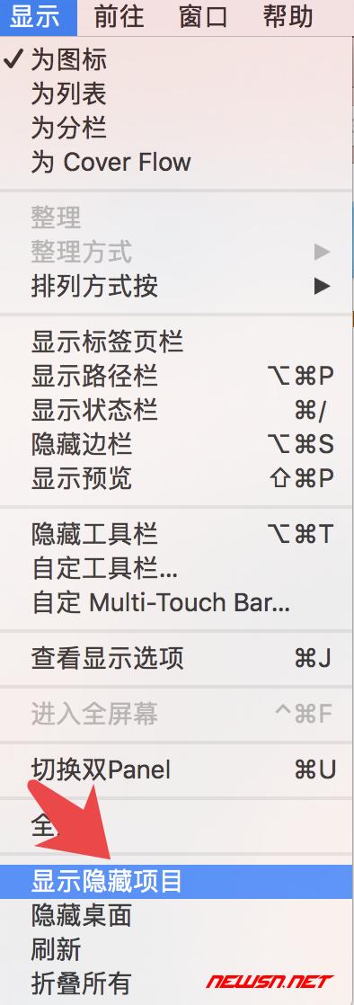 mac系统,如何利用xtrafinder增强改造finder - 026