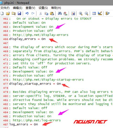 如何配置php.ini中的错误日志功能 - 001