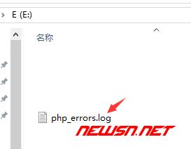 如何配置php.ini中的错误日志功能 - 003