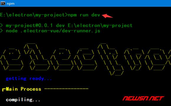 win环境,利用builder构建electron+vue的demo - 022_npm_run_dev