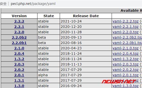 centos,如何编译安装php72的yaml扩展 - 001_src_download