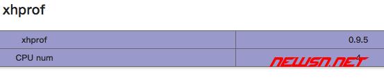 php性能分析利器xhprof扩展安装(php7.2.0b3) - info