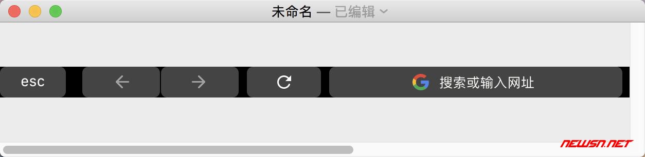 mac系统自带的截图工具使用指南 - 004