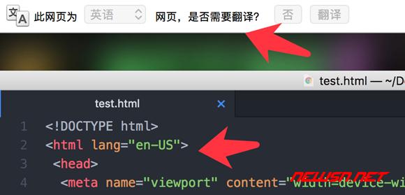 网页html标签的lang属性,影响chrome的翻译工具展示 - html_lang_en_us