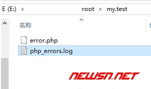 如何配置php.ini中的错误日志功能 - 008