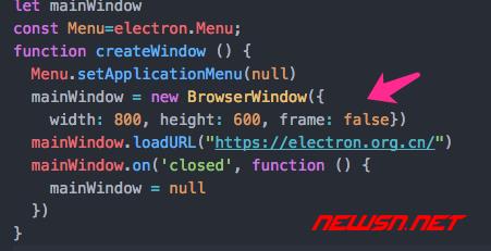 electron如何创建无边框窗体 - mac_frameless_code