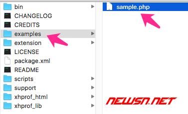 如何使用 php 代码分析工具 xhprof - eg