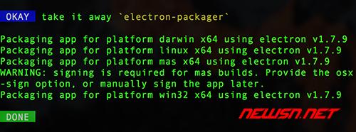 mac环境,利用packager构建electron+vue的demo - 009