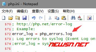 如何配置php.ini中的错误日志功能 - 007