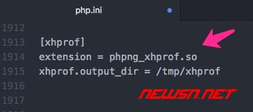 php性能分析利器xhprof扩展安装(php7.2.0b3) - ini