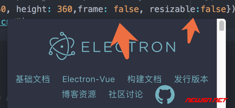 electron如何创建无边框窗体 - resize_no