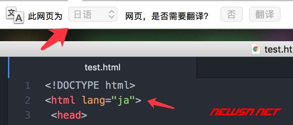 网页html标签的lang属性,影响chrome的翻译工具展示 - html_lang_ja