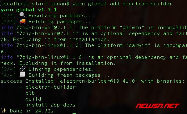 electron-builder打包工具的最简化使用 - 000_add_builder