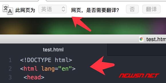 网页html标签的lang属性,影响chrome的翻译工具展示 - html_lang_en