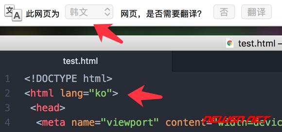 网页html标签的lang属性,影响chrome的翻译工具展示 - html_lang_ko