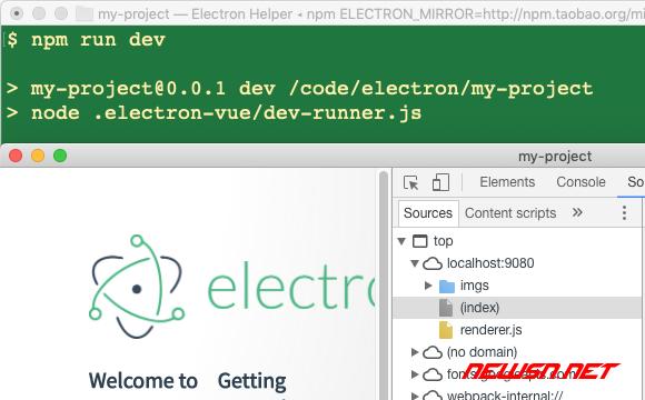 mac环境,利用builder构建electron+vue的demo - 020
