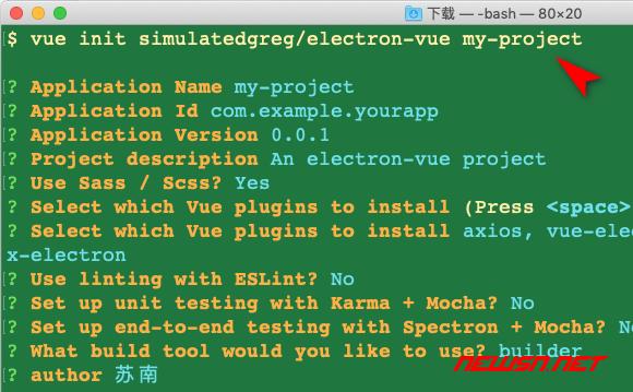 mac环境,利用builder构建electron+vue的demo - 003