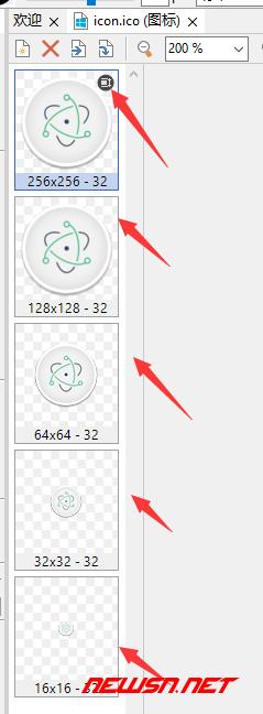 如何制作俄罗斯套娃一般的electron专用ico图标 - ico_02