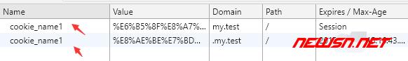 php使用header设置cookie时的注意事项 - 004