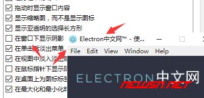 win10,electron窗体如何去除系统阴影 - final