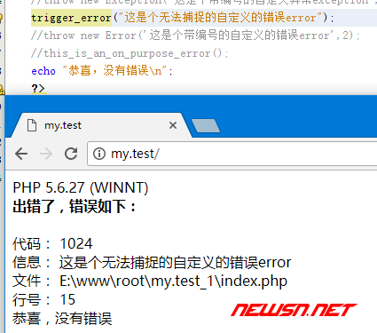 php错误处理之set_error_handler - php5_trigger