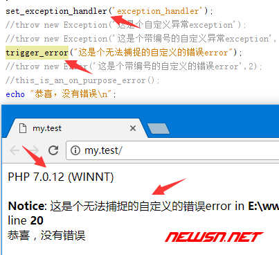 php错误处理之set_exception_handler - php7_trigger_error