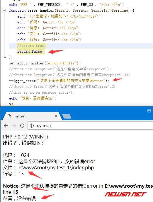 php错误处理之set_error_handler - php7_trigger_error