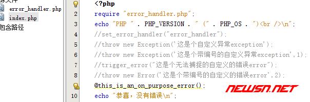 php错误处理之set_error_handler增强版 - 003