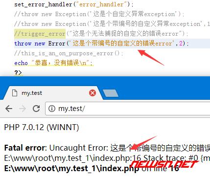 php错误处理之set_error_handler - php7_new_error