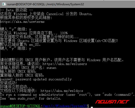 win10,如何安装一个ubuntu的bash环境 - 017