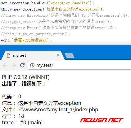 php错误处理之set_exception_handler - php7_exception
