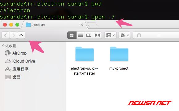 mac环境,finder和terminal相互切换的方法 - mac_01