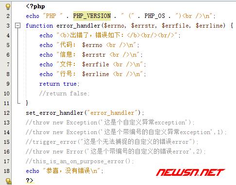 php错误处理之set_error_handler - 00_code