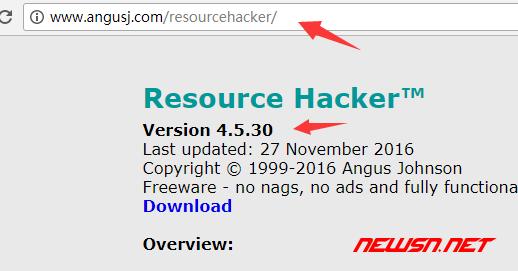 利用ResourceHacker修改electron的版本信息及图标 - 017