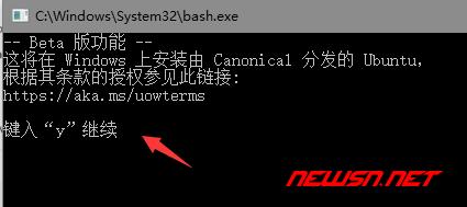 win10,如何安装一个ubuntu的bash环境 - 016