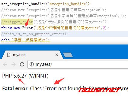 php错误处理之set_exception_handler - php5_not_support_error