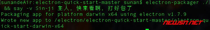 mac环境,利用say命令让electron的打包过程增加点乐趣 - 020