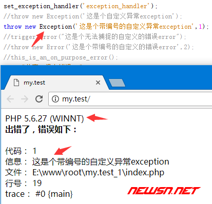 php错误处理之set_exception_handler - php5_exception2