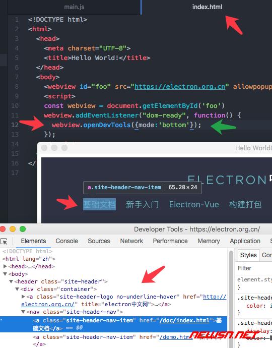 electron如何使用devtool调试webview - webiew_devtool