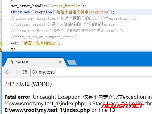 php错误处理之set_error_handler - php7_exception